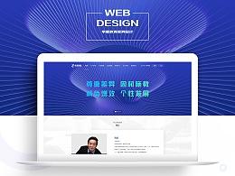 华星教育官网设计