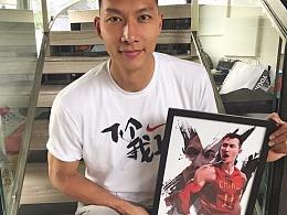 CBA广东宏远球星易建联篮球插画,美漫卡通,中国篮球