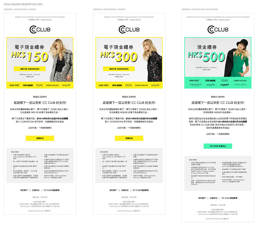pop海报设计及微信配图|dm/宣传单/平面广告|平面|l
