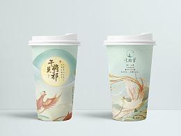 千点雪-茶饮品牌设计