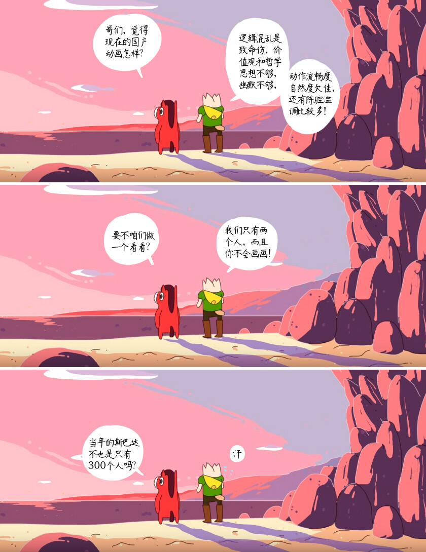 查看《据说这部动画,可以在搞笑中学到哲学,还有逻辑学》原图,原图尺寸:840x1090