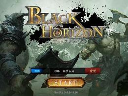 【ブラックホライズン -Black Horizon-】