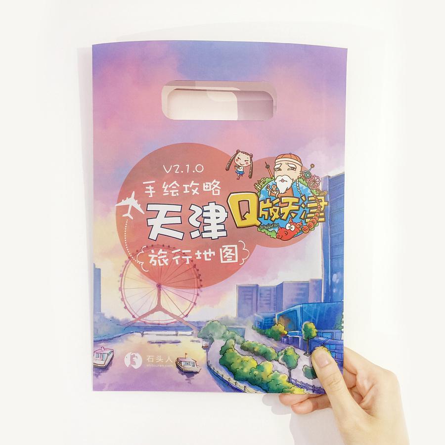 天津手绘地图|礼品/纪念品|工业/产品|石头人旅行册