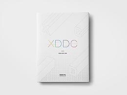 XDDC | 宣传画册设计