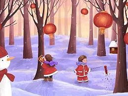 11月-新年插画