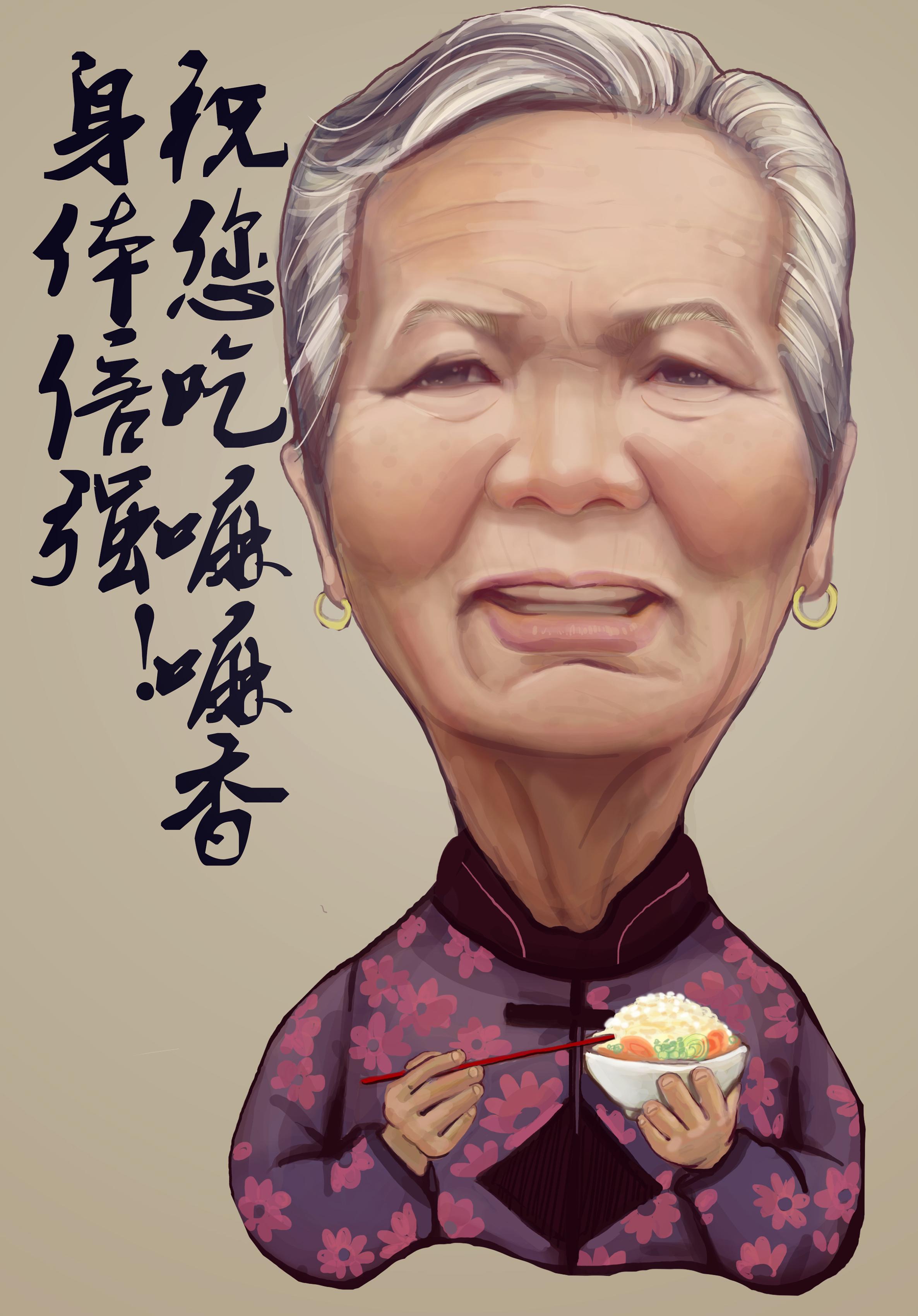 老奶奶 肖像漫画