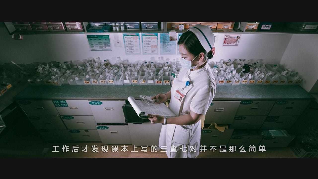 夜班护士_表情大全图片