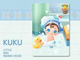 若来IP形象设计比赛-KUKU
