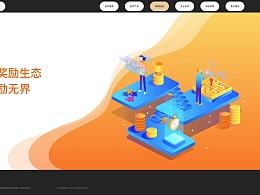 上海伯乔金融信息服务有限公司新版网站