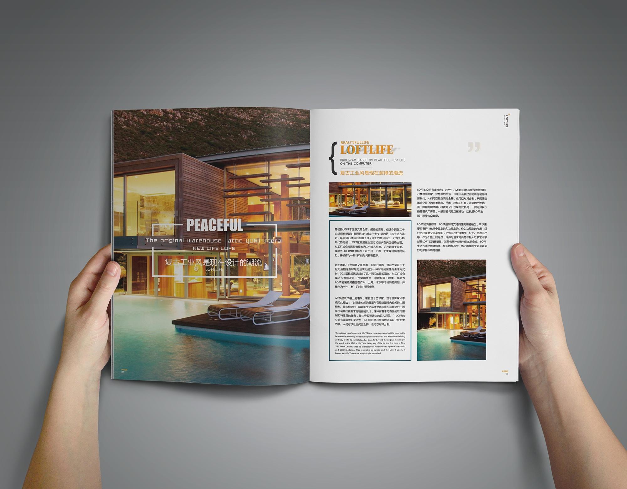 杂志/书籍排版设计|平面|书装/画册|alongangel图片
