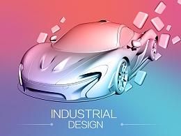 工业设计常用软件合集