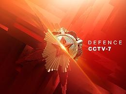 2019国防军事频道品牌包装