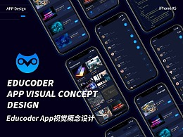 Educoder App Design