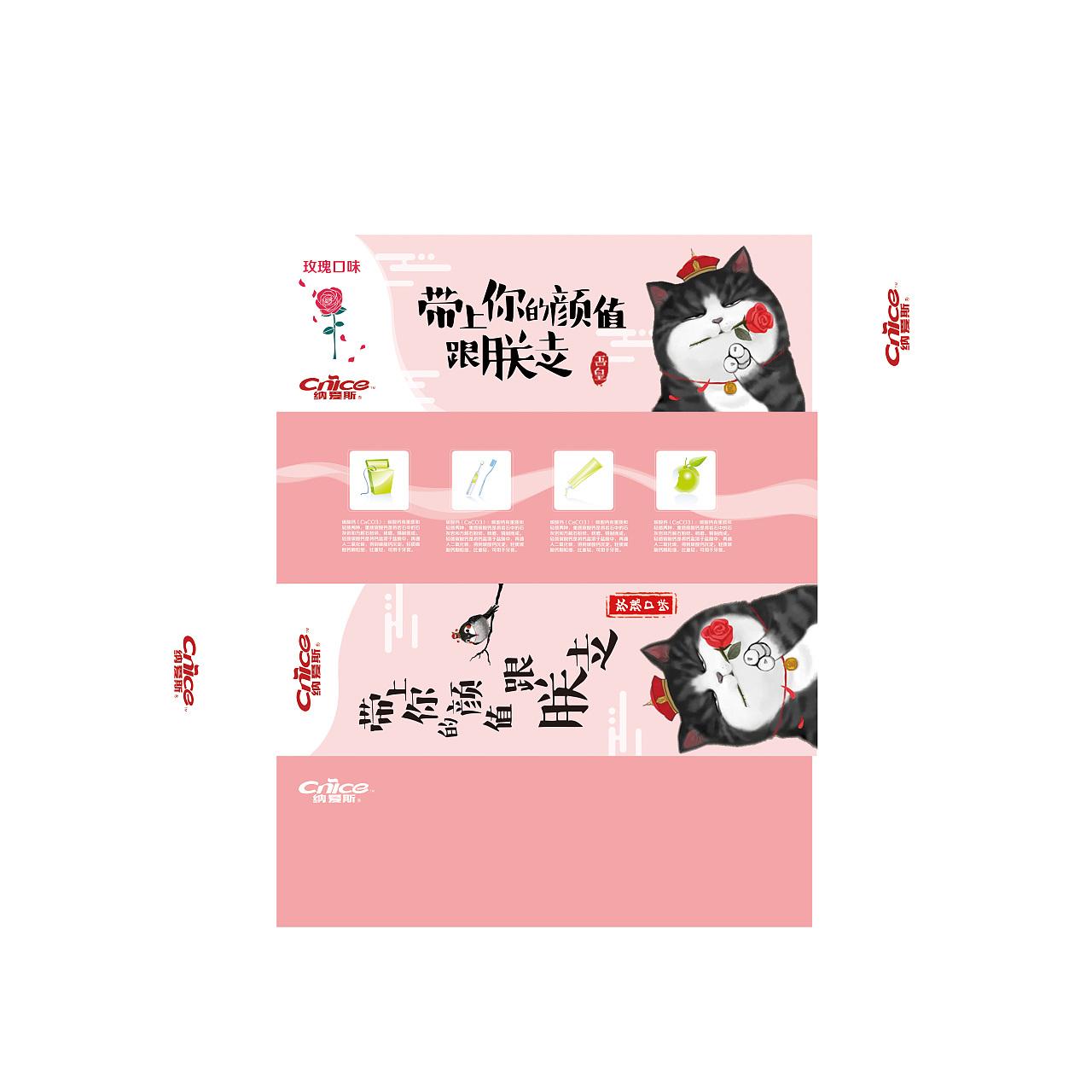 吾皇万岁表情_吾皇万岁牙膏盒-包装|平面|包装|魚板 - 原创作品 - 站酷 (ZCOOL)
