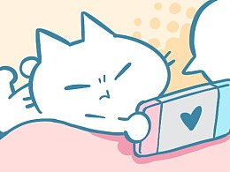 kochi日常表情