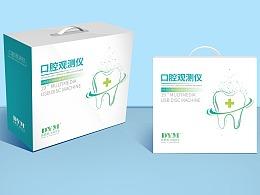口腔检测仪包装设计