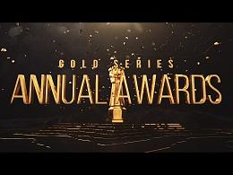 2017黃金系列賽年度盛典