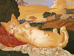 猫版《沉睡的维纳斯》