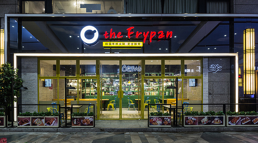 异国料理店 · 餐饮空间设计_炸鸡店 The Frypan中山店