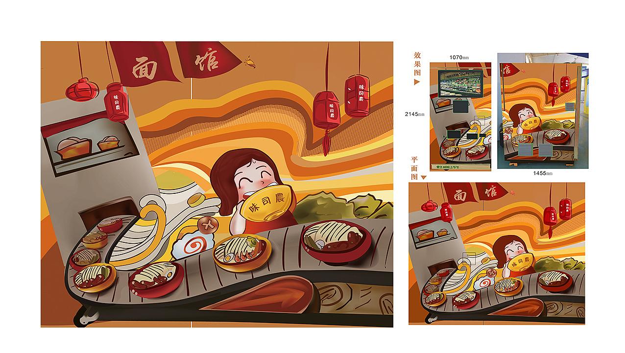 手绘食食物小清新图片
