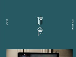 味食logo设计