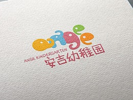 安吉幼稚园教育品牌全案设计