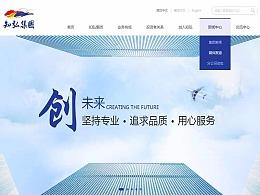 知弘集团官网
