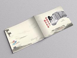 一希品牌设计-广西民族师院附小画册宣传册设计