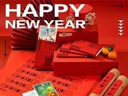 小猴新年伴手礼-新春年历海报/24节气明信片/新春贴纸