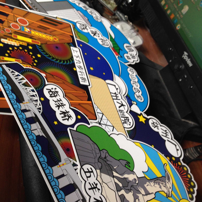 qq好友印象设计_印象广州明信片 插画 商业插画 DesperateMadman - 原创作品 - 站酷 (ZCOOL)