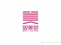 致美荟logo提案方案一