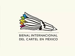 2018第15届墨西哥国际海报双年展-D类(经济类)海报赏