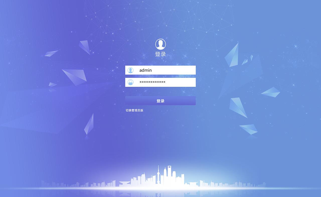 登录界面ui设计_后台登录页面设计