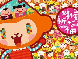 云猴春节视觉包装