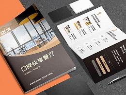 产品手册设计经验分享