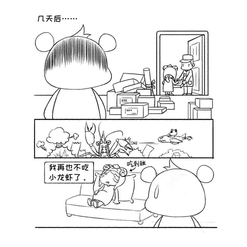 鹏鹏香香生活漫画
