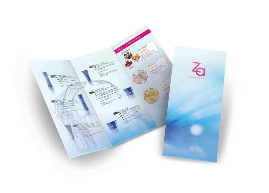 ZA化妆品折页展示|DM\/宣传单\/平面广告|平面|疯