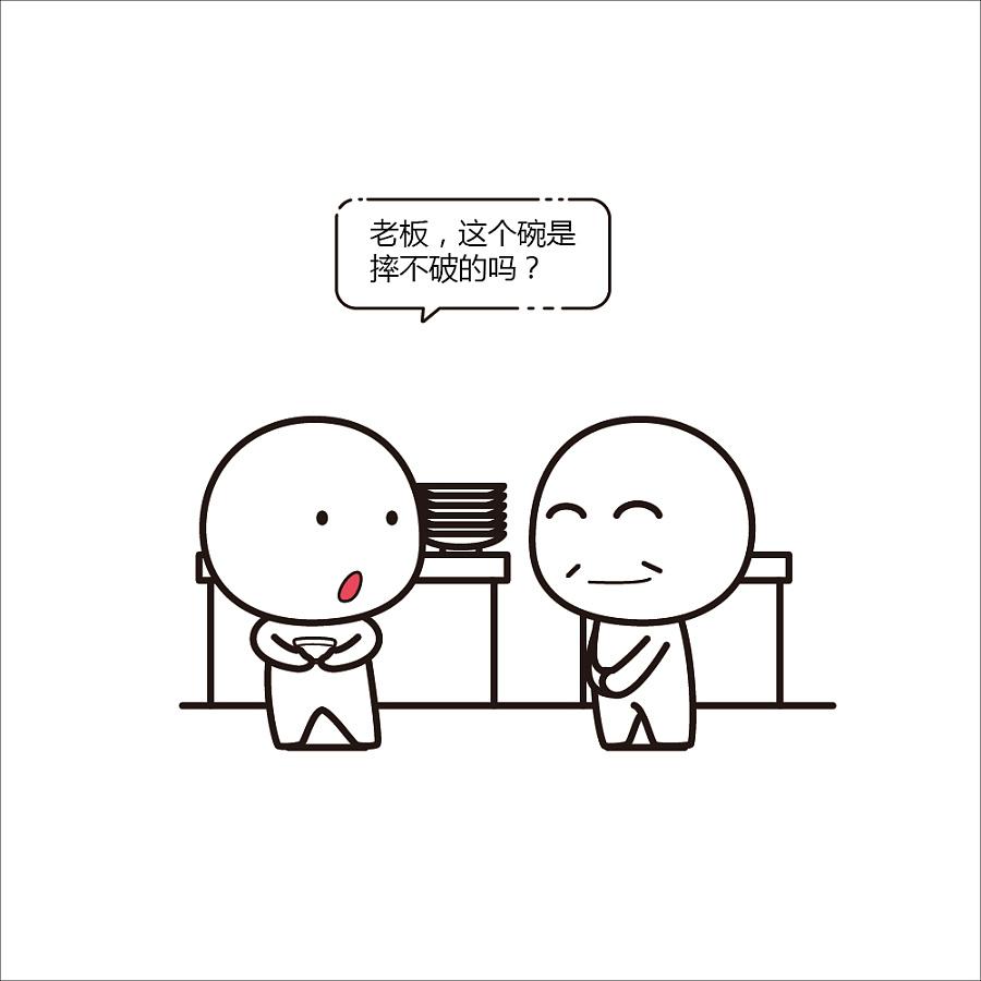 四格漫画 帮忙+买碗+砸缸 短篇/六格漫画 动漫韩国漫画咖啡厅图片