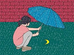 日画1008~1014  我以为你是因为下雨不来