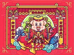 2019新春贺图——猪光宝器