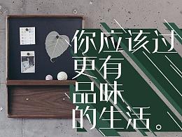 山隐造物实木家具|工匠特写