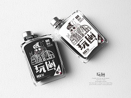 【玩闹·Play Now】白酒包装 by 澜帝品牌设计