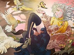 《金翅雀》——创作过程