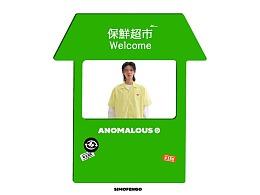 ANOMALOUS潮流服装品牌设计