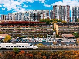 北京通州城市副中心建筑房屋