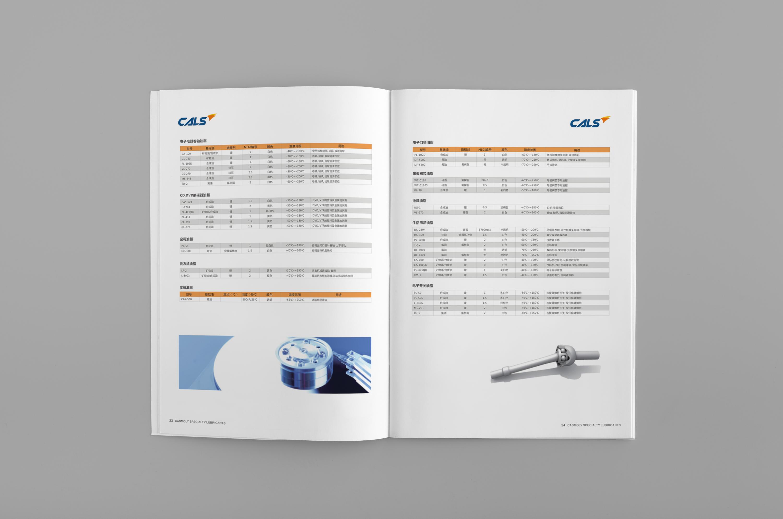 重庆到光雹llz!�jnk�_润滑油工业-画册|平面|书装/画册|1522llz - 原创作品