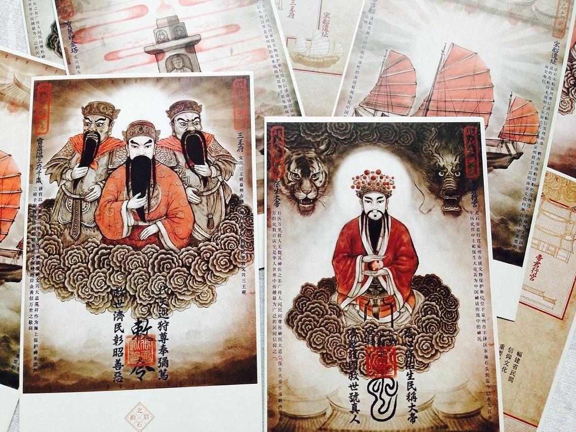 《泉州北石文兴宫》原创手绘明信片
