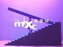 ELEVISION VIDEO/华润·万象城 ABCD大于你的生活想象