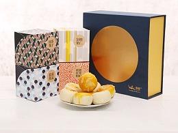 2017 Moon cake packaging design for CHUNBO.COM