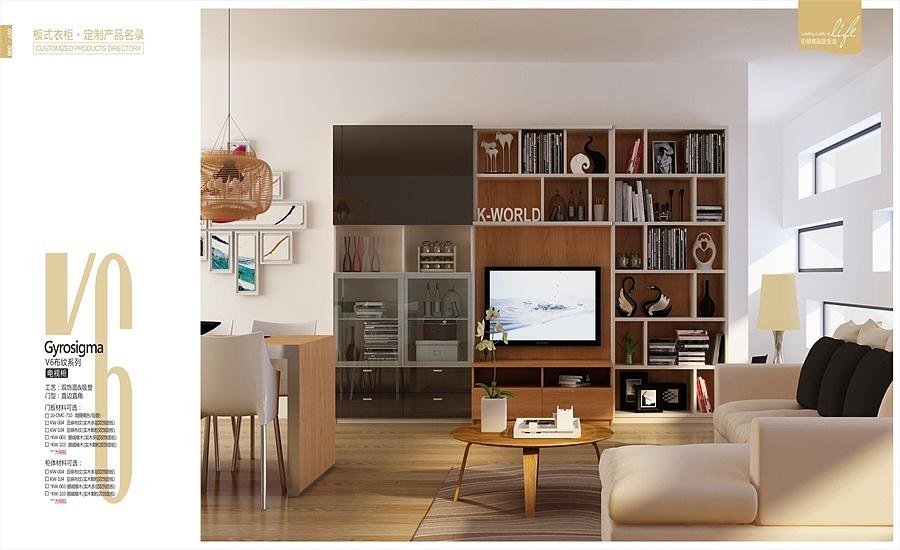 郑州高清衣柜画册设计定制家具彩页设计